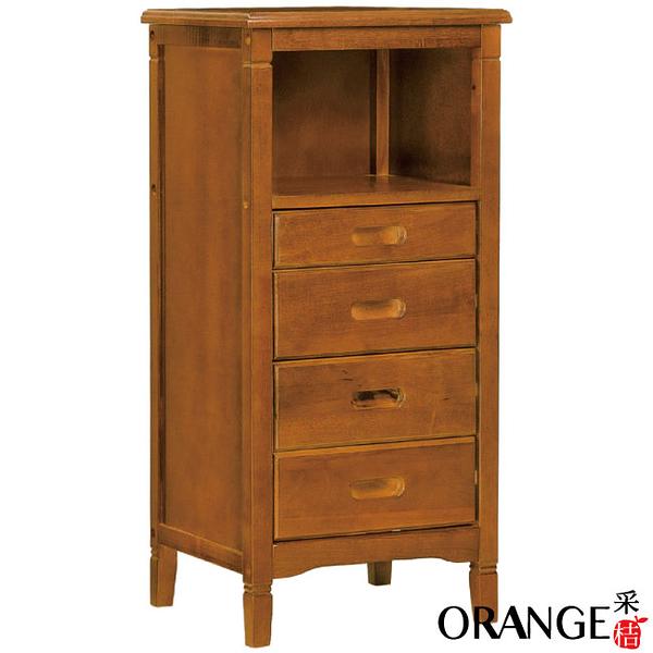 【采桔家居】蘭帕德  時尚1.3尺實木置物櫃/收納櫃