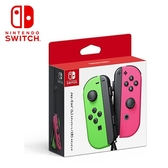【NS 原廠配件】任天堂 Switch Joy-Con 左右手把 電光綠/電光粉紅