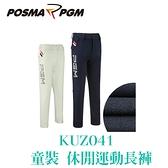 POSMA PGM 童裝 長褲 休閒 鬆緊帶 防潑水 吸濕 透氣 灰 KUZ041GRY