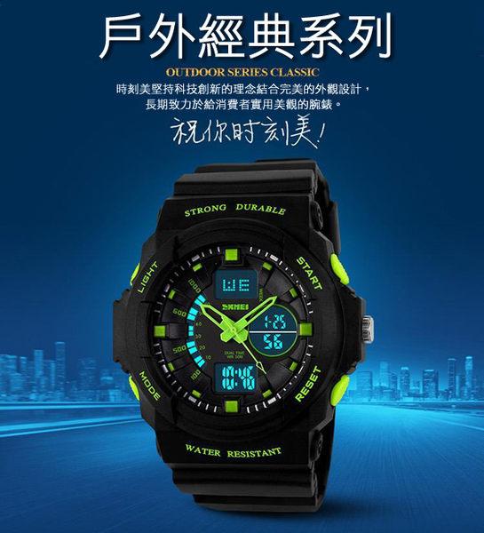 SKMEI時刻美 雙機芯多功能運動電子錶