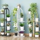 花架 折疊花架鐵藝多層家用綠蘿架省空間陽臺落地置物架室內創意花盆架