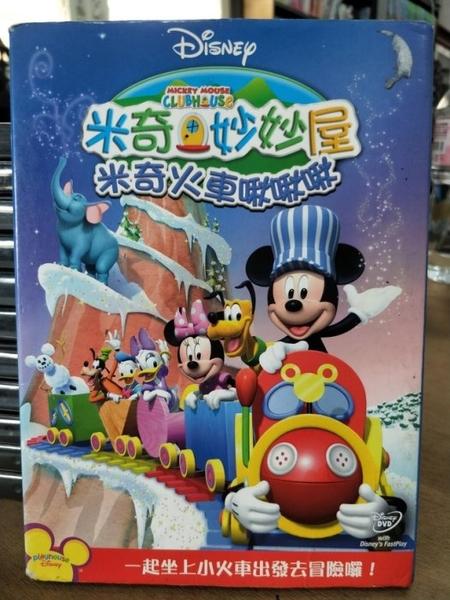 挖寶二手片-0B01-744-正版DVD-動畫【米奇妙妙屋:米奇火車啾啾啾】-迪士尼(直購價)