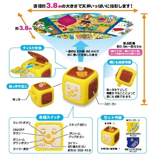 《 TAKARA TOMY 》巧虎家庭劇院╭★ JOYBUS玩具百貨