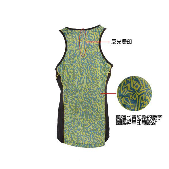 MIZUNO美津濃  男運動背心 (黑*黃綠) 吸汗快乾 路跑 慢跑