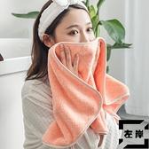 實惠2條裝 干發洗臉毛巾女比速干毛巾純棉吸水情侶家用【左岸男裝】