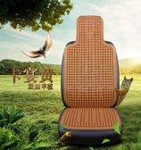 通用汽車塑料坐墊通風透氣面包車大小客貨車座墊單片夏季涼墊椅墊