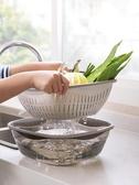 雙層鏤空洗菜籃蔬菜瀝水籃套裝 家用廚房水果收納籃洗菜盆    汪喵百貨