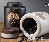 容山堂 陶瓷茶葉罐 大小號密封罐綠茶儲存罐便攜普洱茶盒包裝禮盒 范思蓮恩