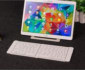 數字鍵盤    千業折疊藍牙鍵盤 安卓ipad平板蘋果手機便攜迷你  mks  瑪麗蘇