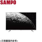【SAMPO聲寶】55吋 4K 聯網 液晶顯示器 EM-55JA210 『農曆年前電視訂單受理至1/17 11:00』