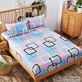 快速出貨 床笠單件床罩床套席夢思防滑固定床墊防塵保護床單全包 【全館免運】