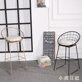 吧臺椅現代簡約北歐凳子金色高腳椅子時尚創意家用吧臺凳網紅吧椅 KV1853 『小美日記』