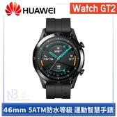 【12月限時促】 華為 Huawei Watch GT2 【送吸濕發熱披肩+專用鋼化貼】 曜石黑氟橡膠錶帶 46mm