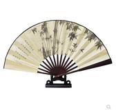 折扇中國風男士絹扇折疊扇定做古典風扇子