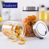 一件85折-耐熱玻璃視窗調料味罐零食罐密封罐干果奶粉鹽儲物罐廚房用品
