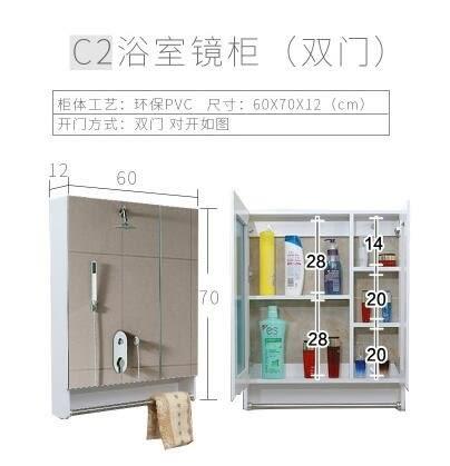 C2鏡櫃浴室鏡櫃鏡箱防水鏡櫃儲物櫃衛生間鏡櫃浴室鏡子