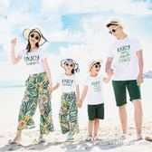 夏天親子裝男女童海邊度假沙灘女裙全家一家三口套裝三亞旅游衣服 下單時留言尺碼艾莎嚴選