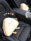 車載舒適靠枕 汽車內靠枕腰靠靠墊卡通可愛開車舒適一對護腰墊車載【快速出貨八折鉅惠】