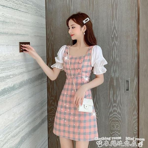 雪紡洋裝2021夏季新款法式氣質格子短袖女裙子收腰顯瘦雪紡拼接A字連身裙 衣間迷你屋
