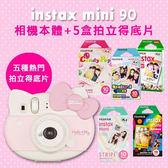 拍立得 Fujifilm instax mini HELLO KITTY 拍立得相機套餐 平輸 保固一年【贈五盒底片】