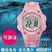 信佳兒童手錶女孩男孩防水夜光電子錶 小孩學生數字式可愛男女童  【韓語空間】