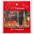 【收藏天地】台灣紀念品*3D立體風景冰箱貼-世貿夜景
