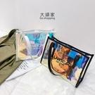果凍包 手提包 鐳射透明女包包PVC果凍包韓版百搭大容量單肩包時尚新款手提包潮
