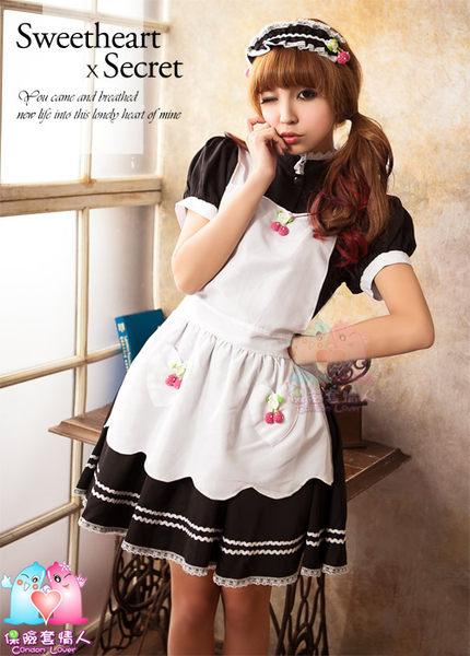 【愛愛雲端】櫻桃女孩!甜美三件式女僕角色扮演服 R8NA13030198