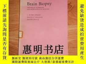 二手書博民逛書店Brain罕見Biopsy--THE SMMMMMEAR TEC