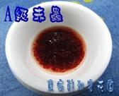 冷凍A級赤蟲 100g*10片☆成長快速.適口性佳☆ 觀賞魚.觀賞蝦.食用魚.食用蝦皆適用