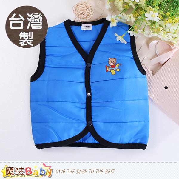 嬰幼兒外套 台灣製超輕量鋪棉背心外套 魔法Baby