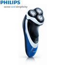 PHILIPS飛利浦 勁能系列電鬍刀 全機100%可水洗【PT720】**含運費**