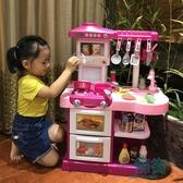 益智仿真廚兒童廚房玩具套裝女孩過家家煮飯