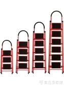 伸縮梯 怡奧梯子家用折疊梯加厚室內人字梯移動樓梯伸縮梯步梯多功能扶梯 宜品