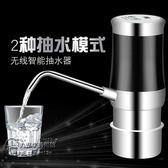 子路桶裝水抽水器飲水桶壓水器純凈水礦泉水自動上水器吸水器家用【尾牙交換禮物】