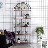 置物架 鐵藝落地架實木置物架金屬儲物架陽臺廚房客廳收納整理多層雜物架 宜品