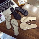 厚底鞋黑色皮簡約海邊平底跟防滑夾腳人字拖女夏時尚外穿沙灘涼拖鞋【快速出貨】
