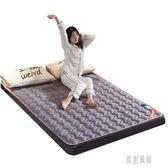 夏季床墊軟墊薄款床褥子家用四季通用雙人墊被防滑保護墊子單人生宿舍鋪 LR6905【原創風館】