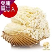 Global Fresh 日本長野金針菇30入 200g/包【免運直出】