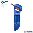 台灣製ORX【磨鑽器 / DS-212】...