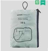 雙11休閒側背包戶外可折疊斜背包側背皮膚包旅行16L休閒簡約運動FOR3