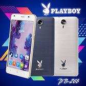【Love Shop】送行動電源+原廠PLAYBOY 四核超強兔子機z68+ 5吋 8G智慧型手機 超薄 彩色版