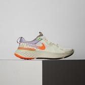 Nike React Miler 女鞋 灰橘 輕量 透氣 舒適 避震 運動 慢跑鞋 DC2112-181