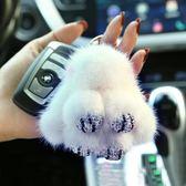 吊飾   進口水貂毛可愛萌萌兔汽車鑰匙扣掛件毛絨鑲鉆兔子包包