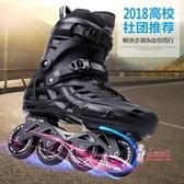 輪滑鞋 大碼溜冰鞋成人4546直排輪男女初學者旱冰鞋平花滑冰鞋夜光輪滑鞋T