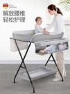 尿布臺 尿布臺嬰兒護理臺新生兒寶寶換尿布臺按摩撫觸洗澡臺多功能可折疊 LX寶貝計書