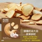 韓國奶油大蒜貝果餅乾/包