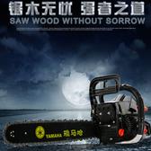 秒殺鋸樹工具9800 大功率雅馬哈油鋸汽油鋸伐木鋸汽油電鋸 鍊條鍊鋸砍樹機LX
