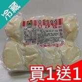 【買一送一】良月豆沙包450G/ 包【愛買冷藏】