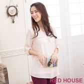 【RED HOUSE-蕾赫斯】水鑽雪紡襯衫(共2色)